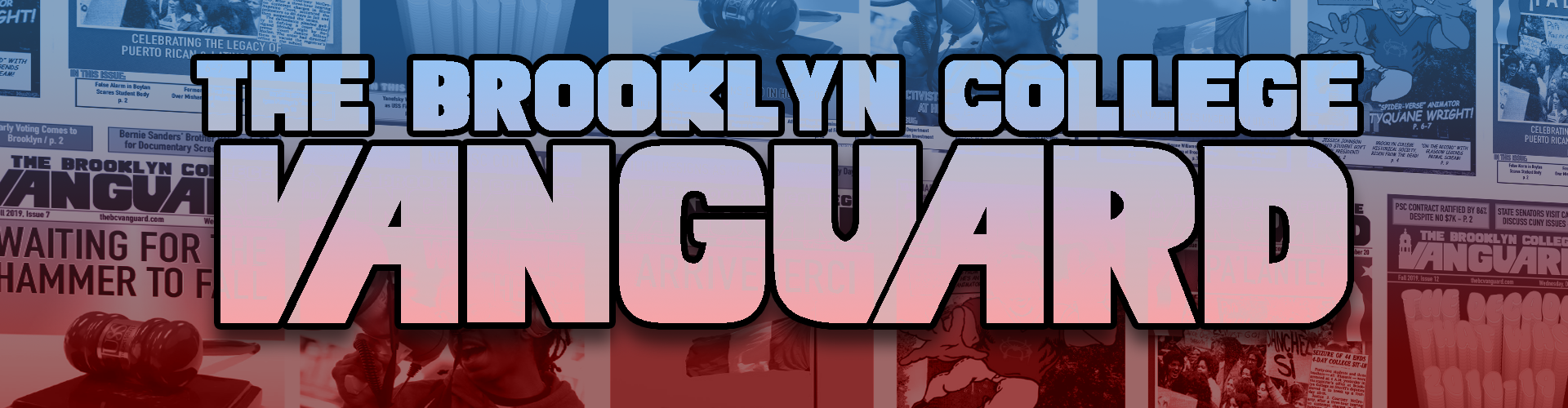 The Brooklyn College Vanguard