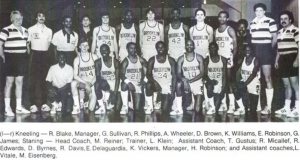 BC Inducts Historic 82′ Basketball Team to Hall of Fame