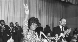 BC Celebrates Shirley Chisholm Along With Mayoral Candidate Maya Wiley